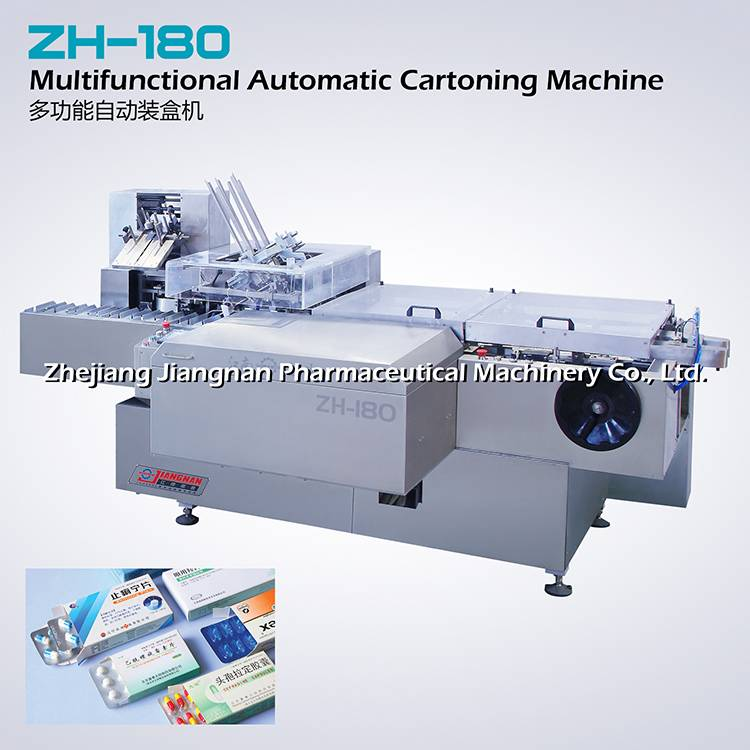 Multifunctional Automatic Cartoner ZH-180