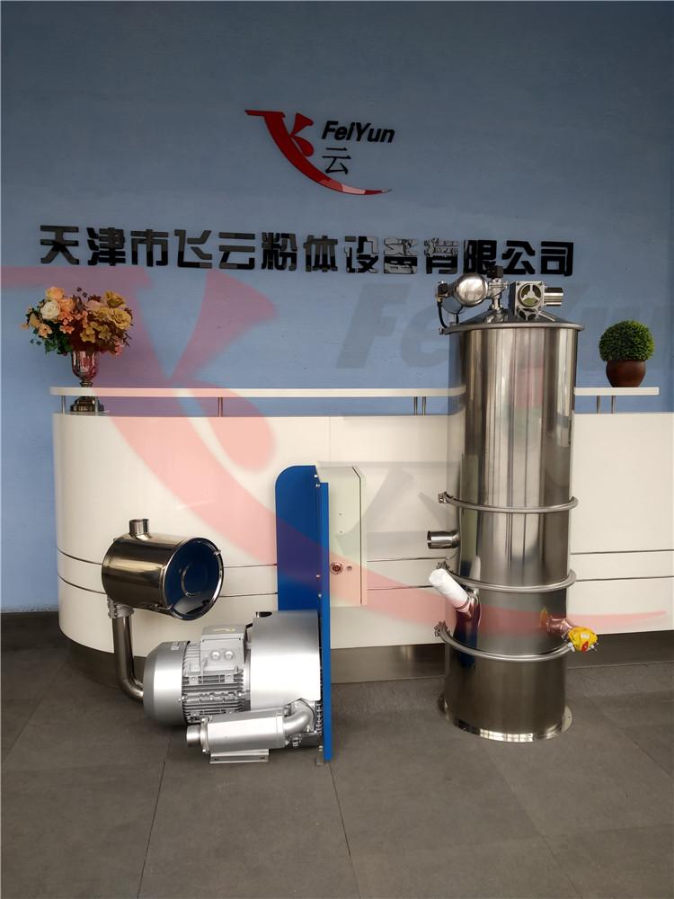 Professional Conveying System / Vacuum Feeder Conveyor/powder conveyor