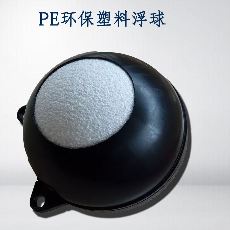 High quality EPS filled plastic floating ball for sale