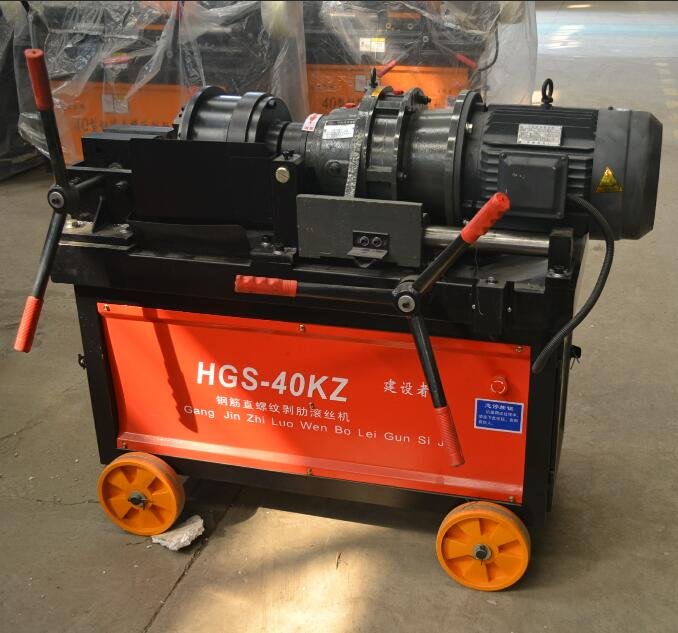 thread roller HGS-40KZ with factory price