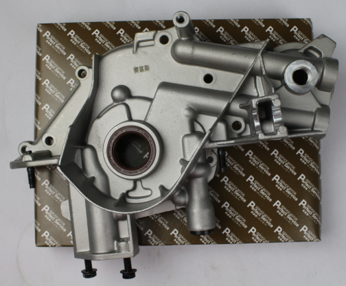 MG Original Oil Pump Wholesale Vehicle Parts