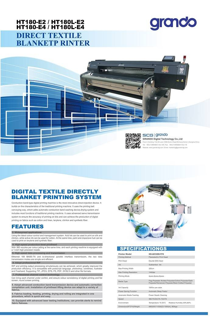 Direct Textile blanket Printer(HT1800-E2)