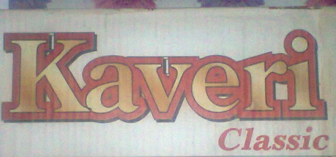 KAVERI INTERNATIONAL INDIA LOGO