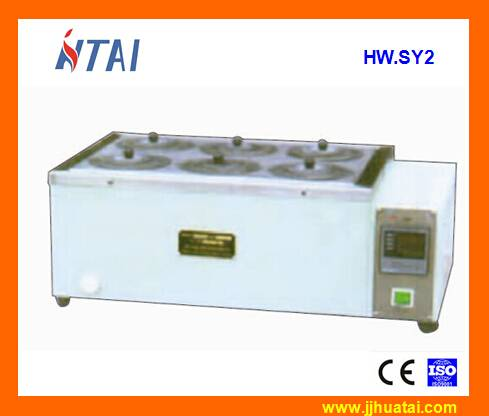 HW.SY2 Constant temperature water-bath water