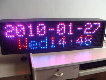 P4.75mm D1680PG indoor use programmable led panel
