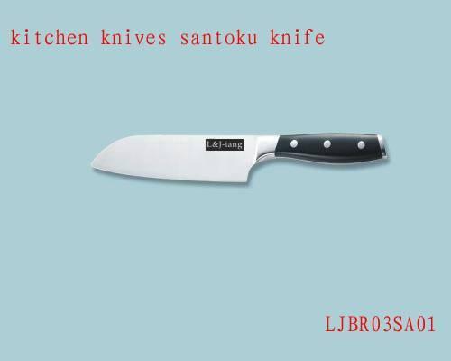 kitchen knives santoku knife