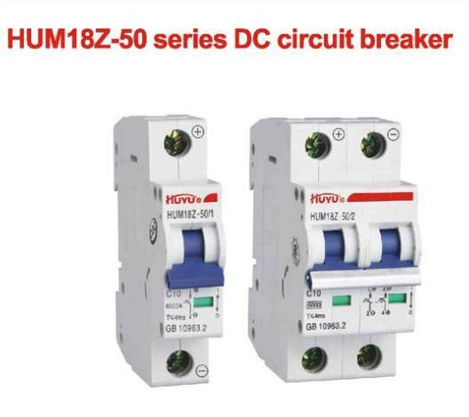 HUM18Z-50 Series DC Circuit Breaker