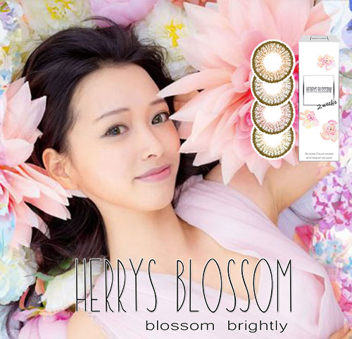 PC Slicone Hydrogel Soft Color Contact Lens- Herrys Blossom