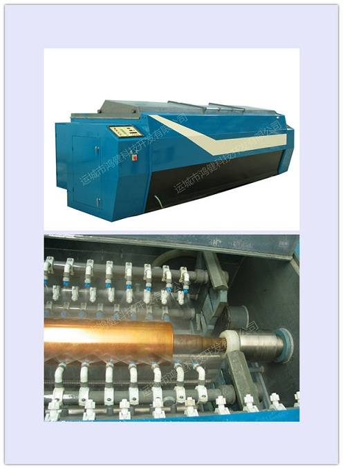 Etching machine for rotogravure cylinder making