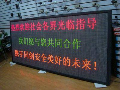 7 segment running message text led display board indoor use