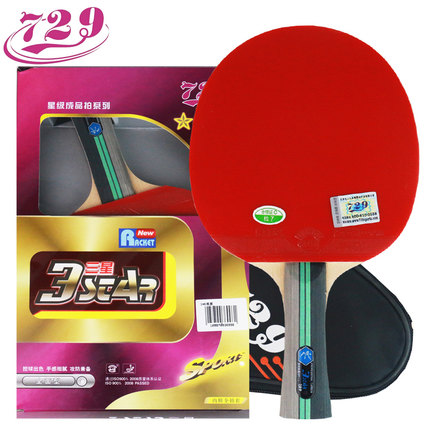 729 three star professional table tennis rachet