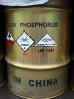 Yellow Phosphorous