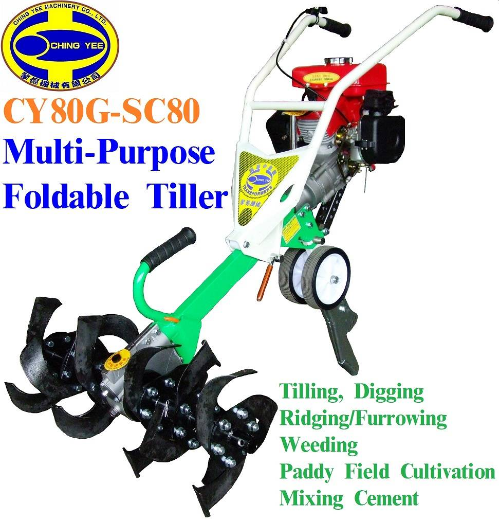 CY80G Foldable Power tiller/Hand tractor/Weeder