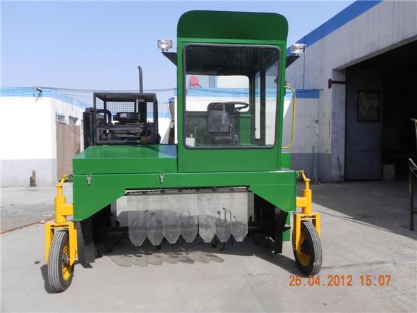 M2300 organic compost machine/compost making machine/