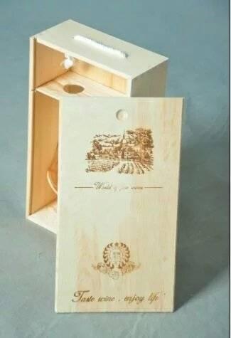 two bottle wine wooden box