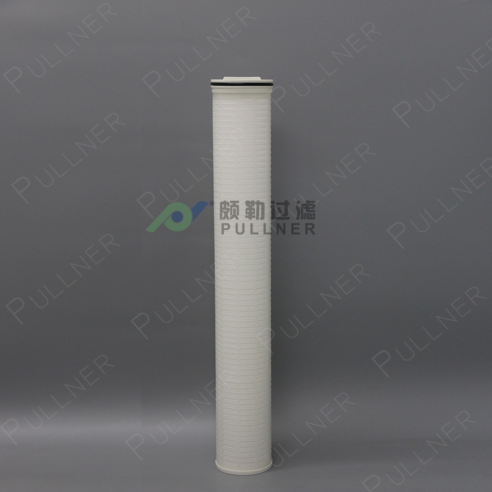 High Flow Filter replace Pall HFU640UY045