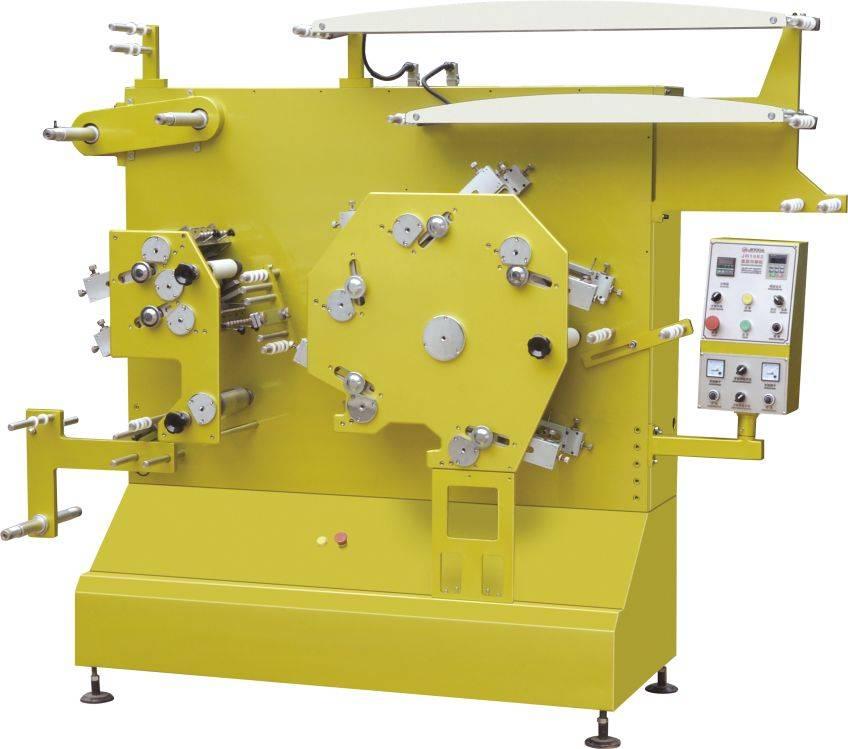 Satin Ribbon Printing Machine /High Speed Fabric Label Printing Press (5Colors+2Colors) JR-1552