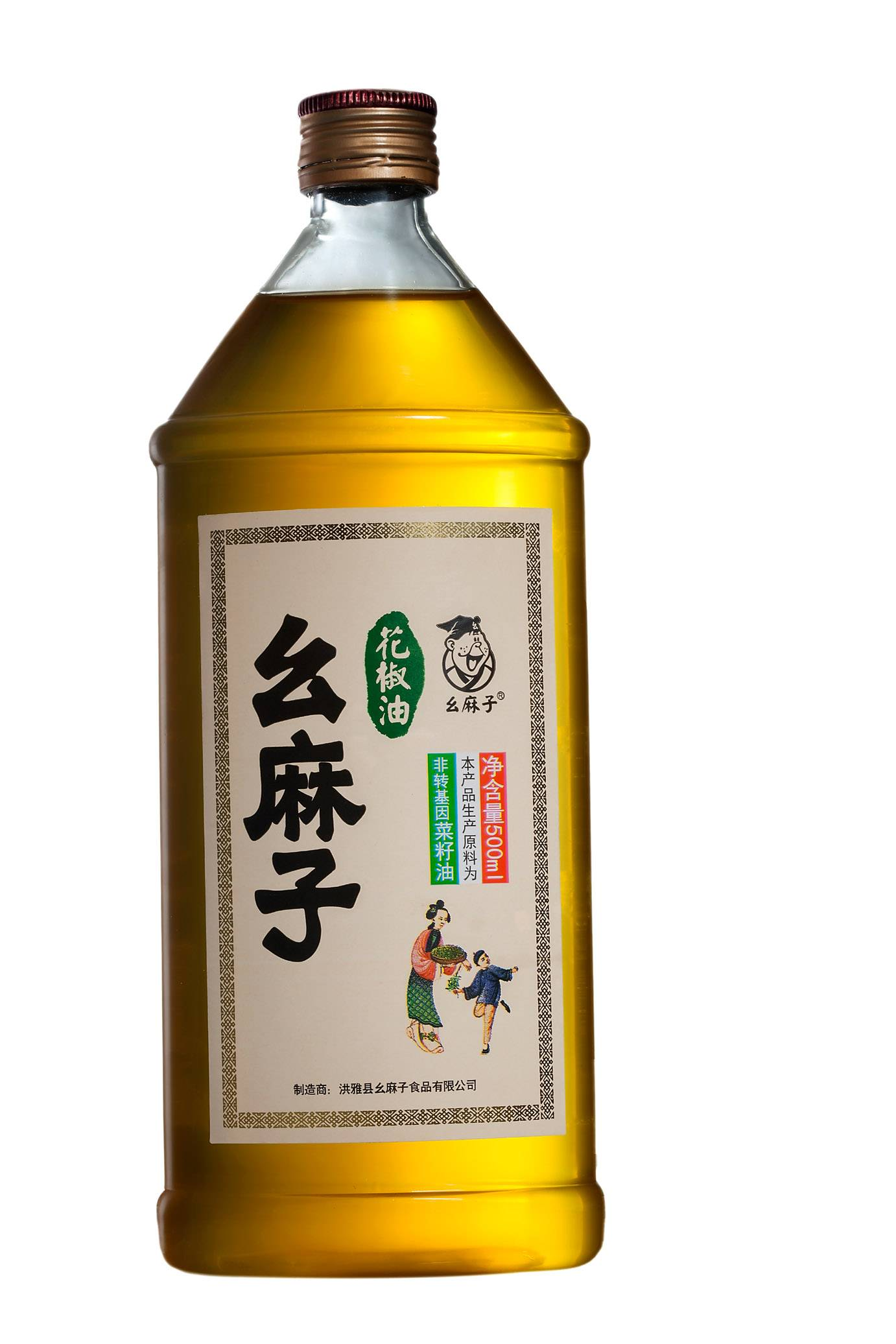 Sichuan Seasoning 500ml Sichuan Prickly Ash 0il