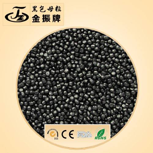 black masterbatches with very high dispersion property recommended for Injection / Blow molded produ