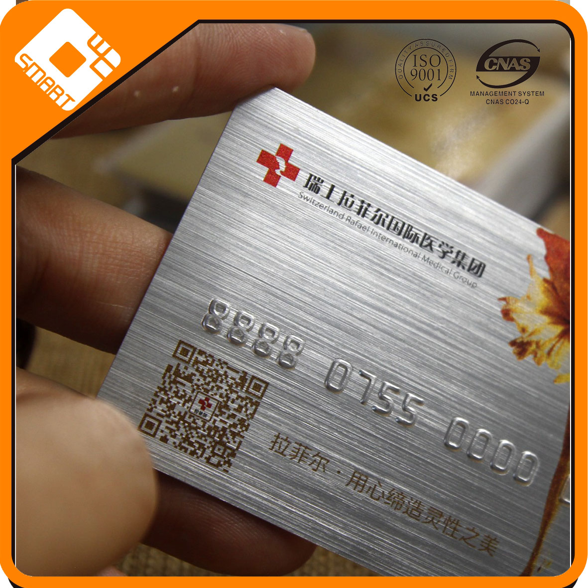 Luxury Sliver brushed business embossed cards PVC plastic printing