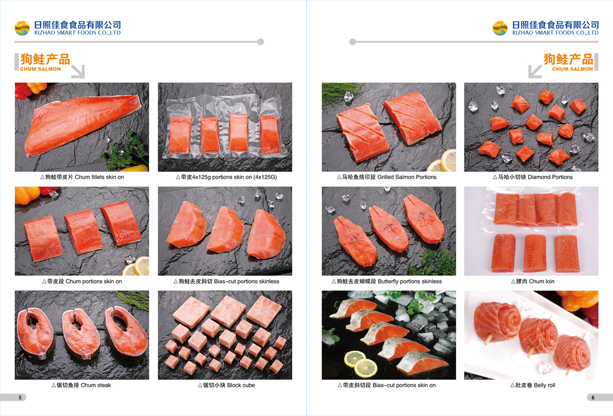 salmon products