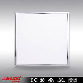 Panel light