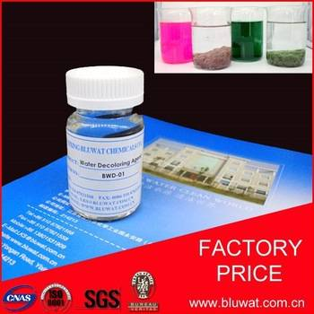 High Performance Water Treatment Decoloring Agent Colorless And Transparent Liquid