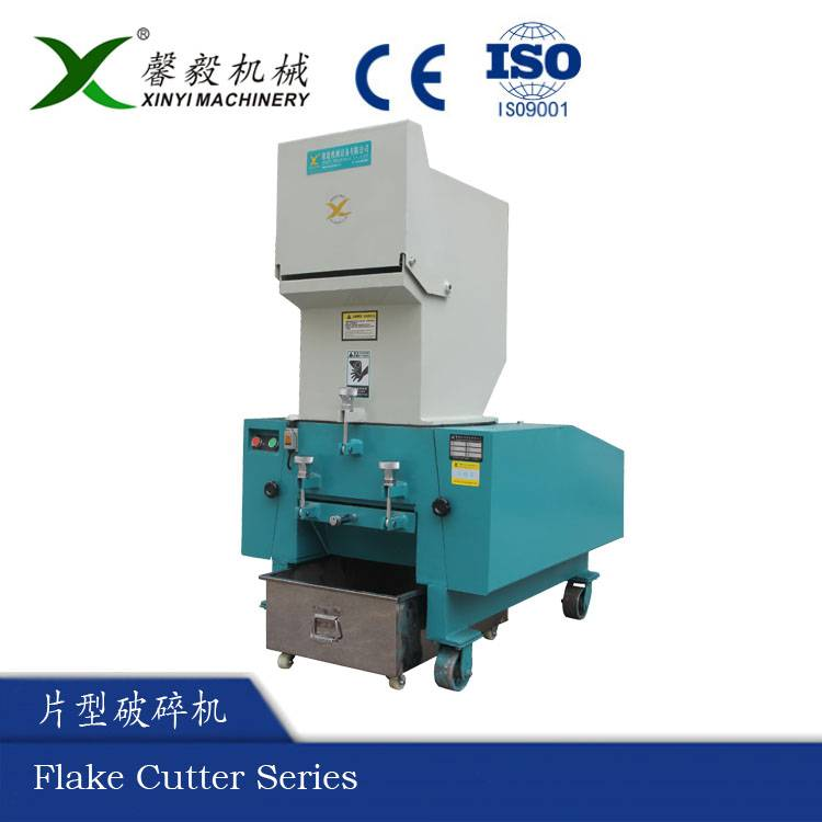 flake cutter series