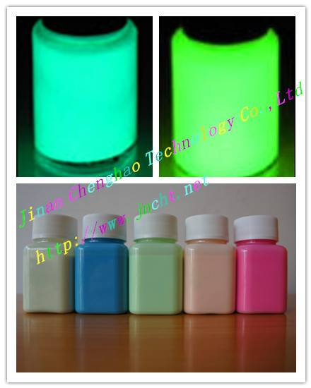 photoluminescent paint/water-based glowing paint