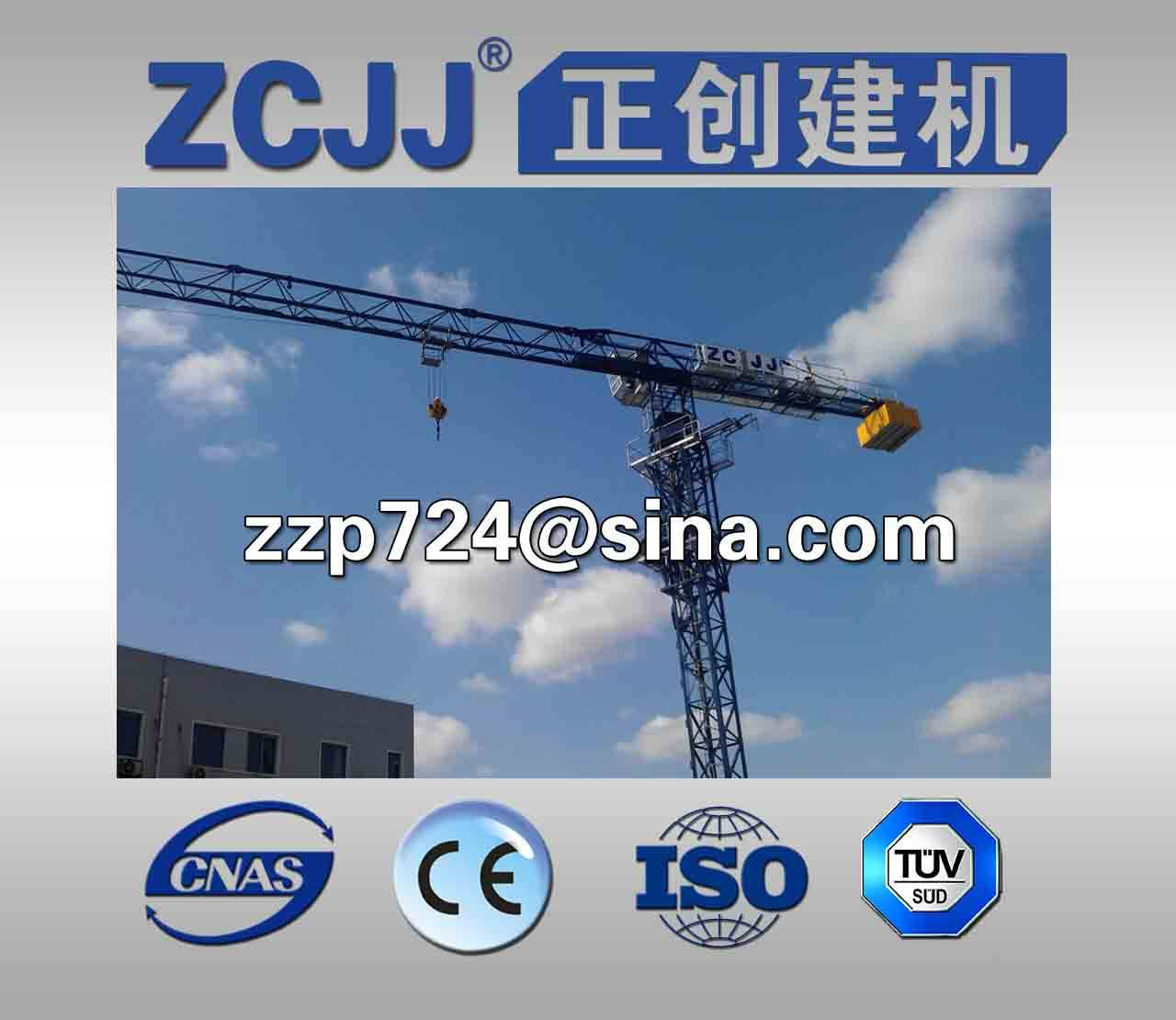 TC6015--8t Building Tower crane