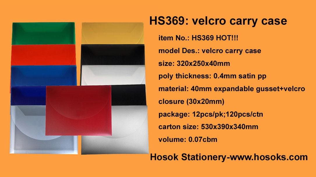 HS369