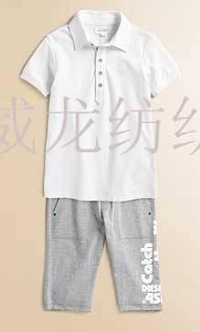 boy pant and shorts