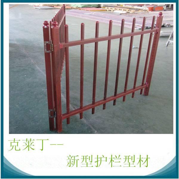 steel-zinc  handrail and steel guardrail, traffic guardrail
