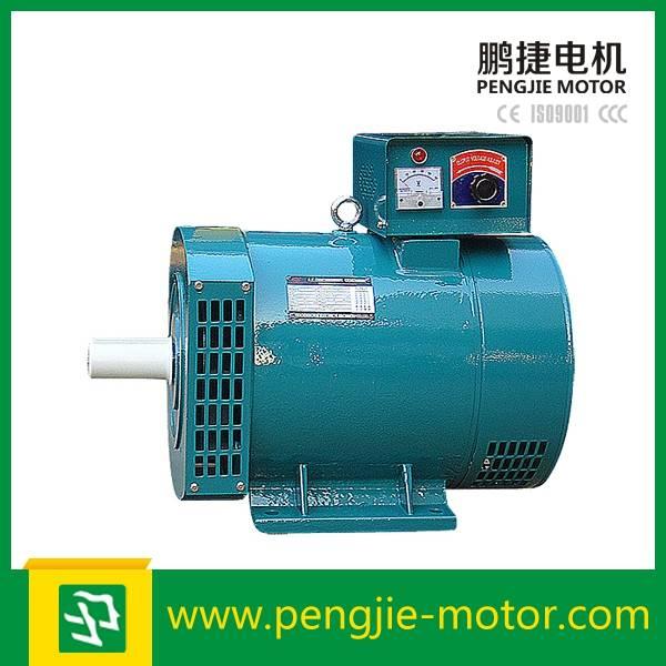 2016 hot sale AC single phase and three phase alternator generator