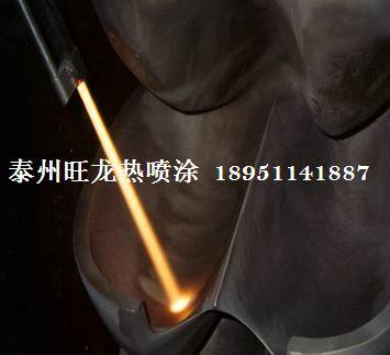 HVOF thermal spray coating with tungsten carbide powder