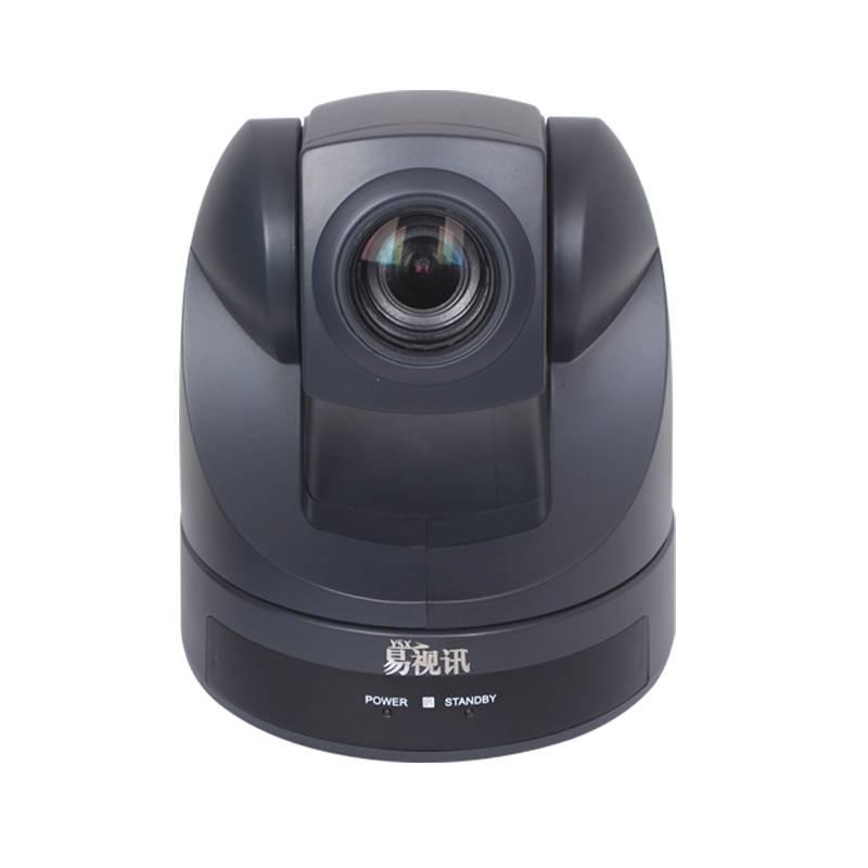 SD Video-Conferencing Camera