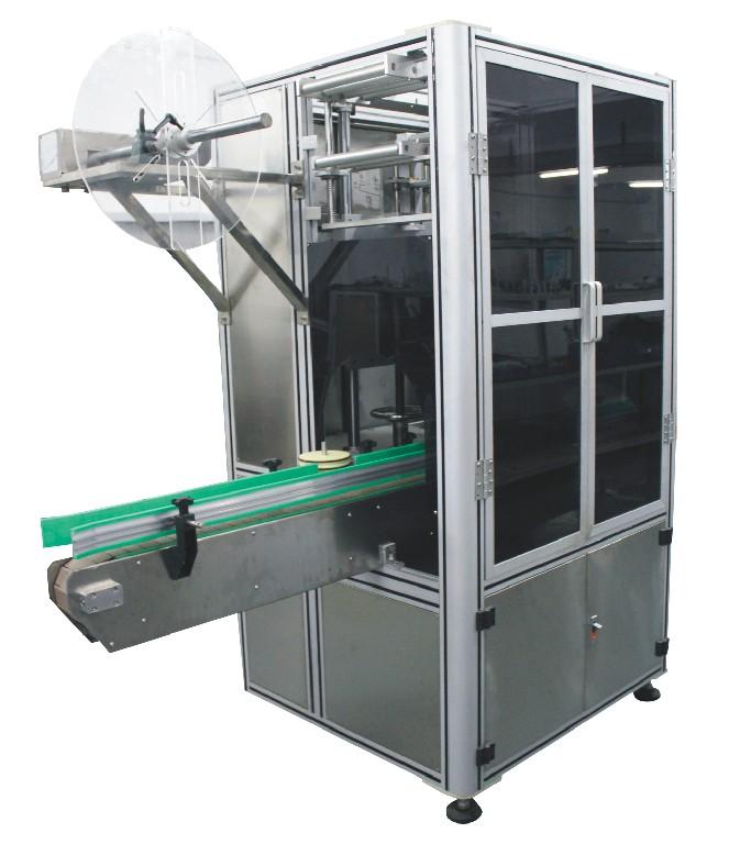 GZX-6000 Automatic Sleeve Label Machine
