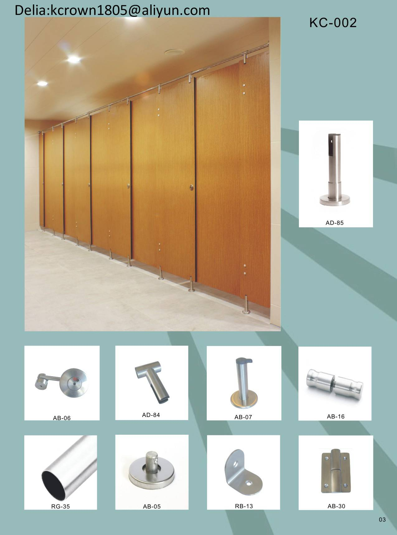 toilet cubicle fittings support leg lock hinge handle