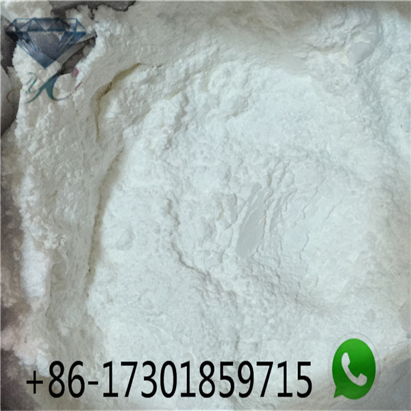 USP 35 Praziquantel 55268-74-1 Pharmaceutical Raw Materials for Anthelmintic