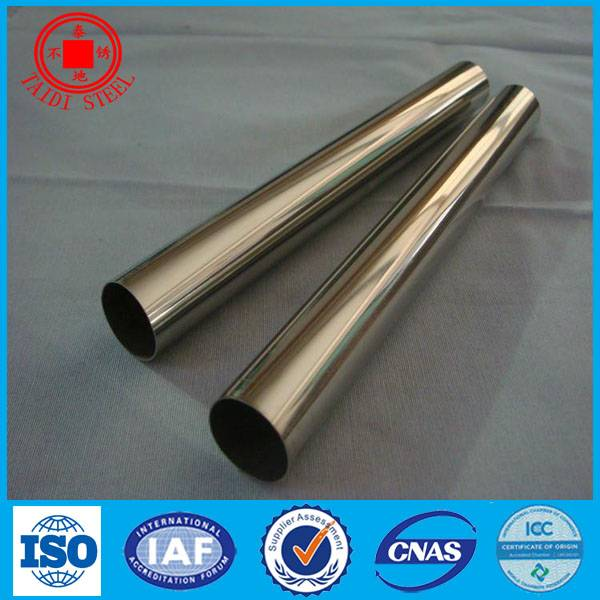 201ss stainless steel pipe
