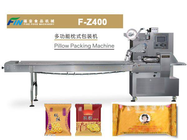Full Automatic Multi-Function Pillow Packing Machine