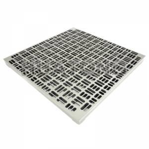 Huantong Aluminum Floor - grating panel