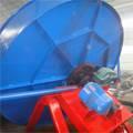 disc granulator for making organic fertilizer granules for crops