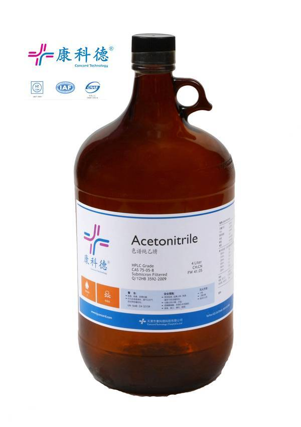 Analytical Grade Acetonitrile with ISO Certificated