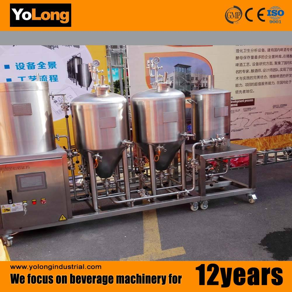 Buy homebrew machine from Yolong