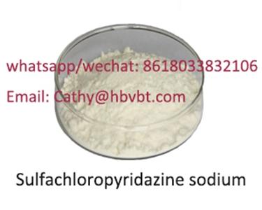 sufachloropyrazine sodium powder