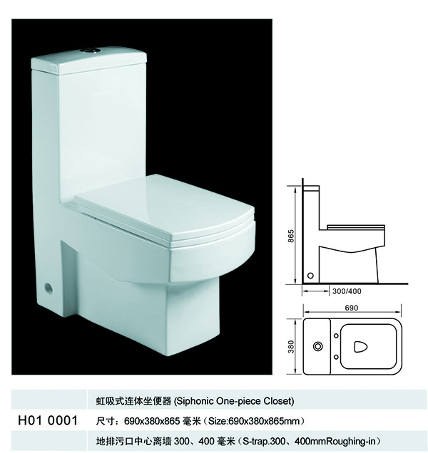 comfortable bathroom ceramic toilet Siphonic One-piece Closet