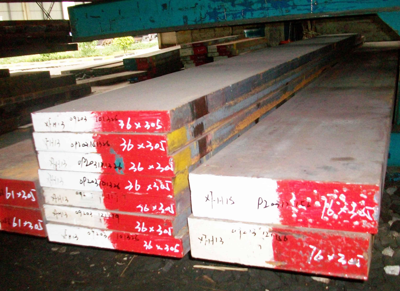 S45C S50CS55C Carbon Constructional Steel
