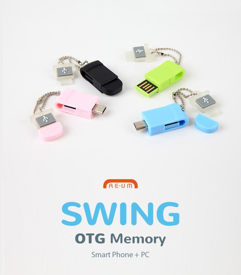 REUM Swing OTG [16G/32G]