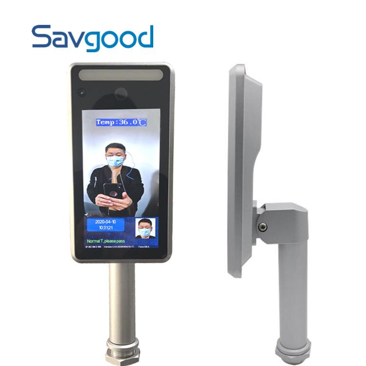 2Megapixel Face Recognition and Human Body Temperature Measurement Access Control Camera